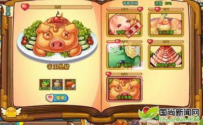 《美食猎人》多种玩法打造MM最爱游戏